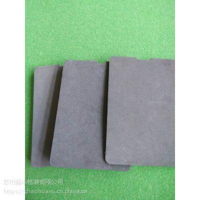 高硬度EVA材料 用于大型精密仪器缓冲衬垫 厂家定制