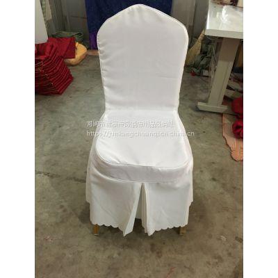 君康传奇供应婚庆酒店用品桌布椅套|欧式桌布椅套旗舰店
