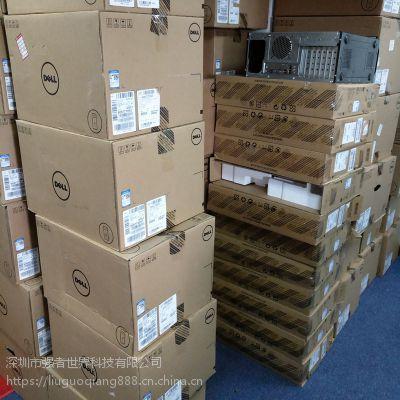 深圳出售戴尔正屏显示器是这款E1715S