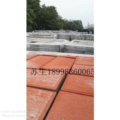 广州南海区广场砖图册