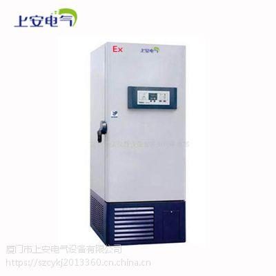 高品质大容量单门超低温冰箱全国销量领先免费送货终身保修