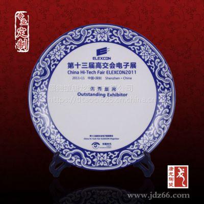 陶瓷大瓷盘定制 定做会议纪念盘