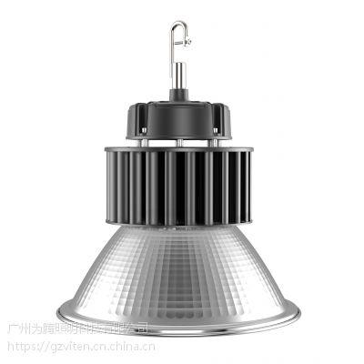 供应为腾照明高亮度、50W、100W、150W、200WLED工矿灯、厂矿灯、羽毛球场照明灯具