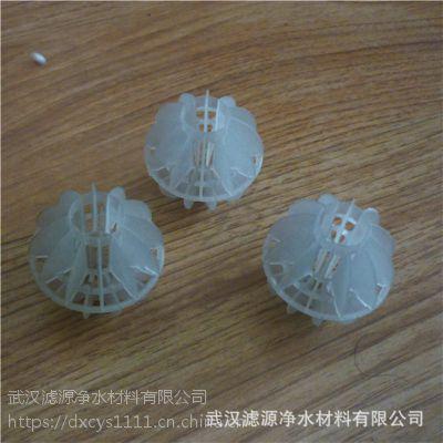 多面空心球填料 冷却塔填料, 厂家直销