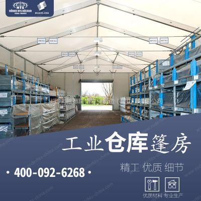 大型铝合金工业仓库帐篷现货供应:3-60米尺寸,款式可以定制化400-092-6268