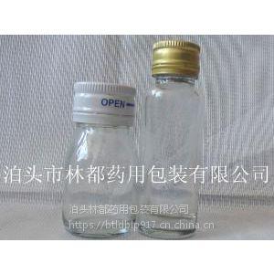 江苏供应30ml透明药用玻璃瓶