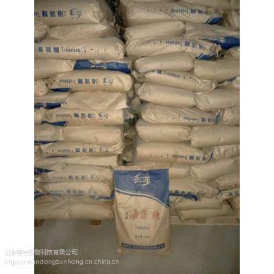 现货供应 维生素B2 厂家直供 质量保证 价格优惠