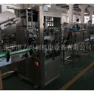 力得利专业生产全自动套标机 饮料生产辅助设备