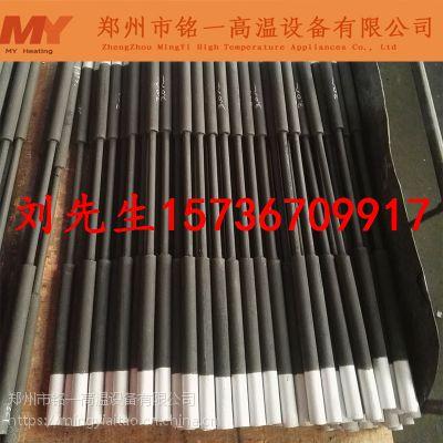 郑州铭一等直径和粗端硅碳棒高温炉专用