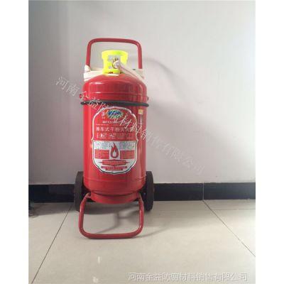 推车式干粉灭火器 35kg 手推式ABC干粉灭火器 消防器材厂家