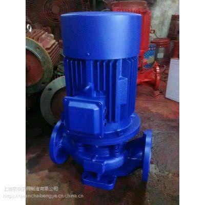 茂名消防管道泵ISG65-160A管道离心泵