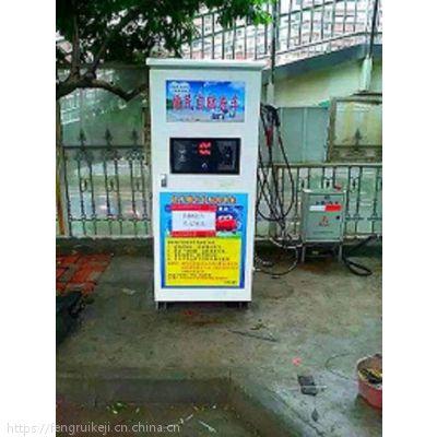 山东丰仕洁小区投币刷卡自助洗车机价格,智能微信支付型自助洗车机加盟代理!