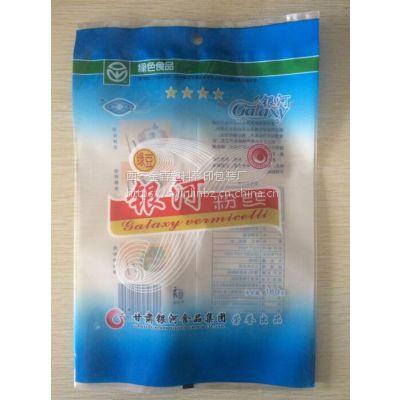 供应吉林市粉条粉丝包装袋/供应吉林市腐竹包装袋,可定制生产