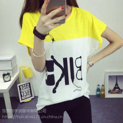 广东虎门便宜女装T恤批发 条纹半袖女装短袖T恤 时尚女装短袖T恤 中年条纹T