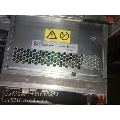 联想 HS22 7870 R3D BCH刀片服务器主板 68Y8186 49Y5118,到货了!