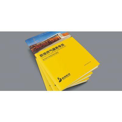 上海画册印刷 _丞思图文印刷 商务印刷 保证质量,免费送货上门