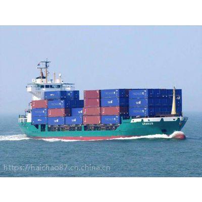 河北保定到广东珠海海运集装箱内贸价格咨询