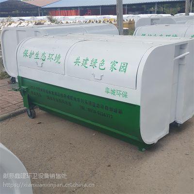 5立方垃圾箱 小区定制钩臂垃圾清运车厂家 买垃圾车送配件