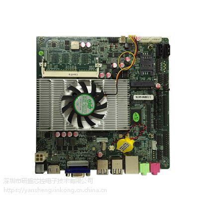 集成 i5-3317U CPU主板,广告机主板,触摸一体机主板,电视电脑一体机主板