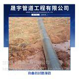 兰州顶管非开挖【承接各种定向钻拉管工程】价格_厂家_图片