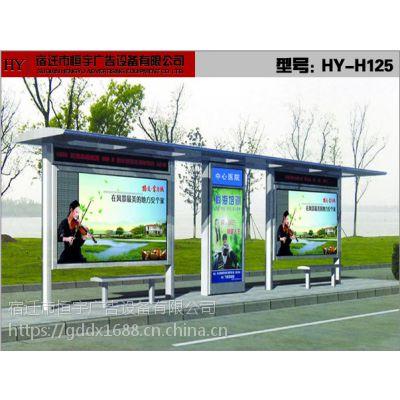 永康市太阳能候车亭广告宣传栏厂家,停车棚制作,滚动灯箱厂家,公交站台制作厂家