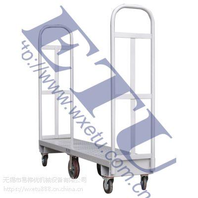 ETU易梯优,U型推车 U-BOAT推车 超市补货车 六轮平板车