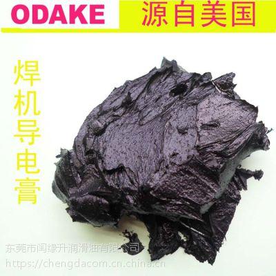 导电膏 黑色 硒鼓 各种电力设备的抗氧化导电 导电膏中的黑马王子