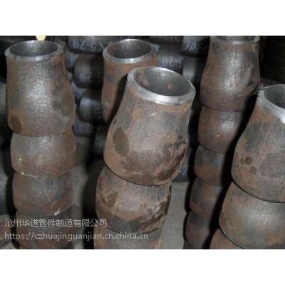 优选厂家生产无缝异径管,焊接大小头,偏心异径管