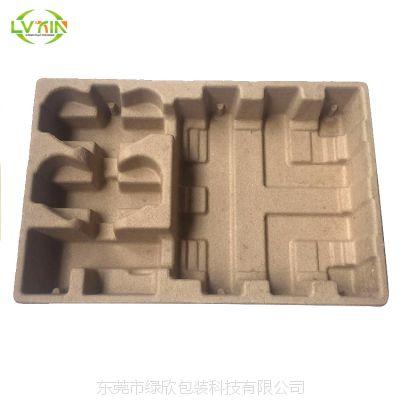 OEM黄色纸托抗震减压环保纸塑包装纸托制造厂家