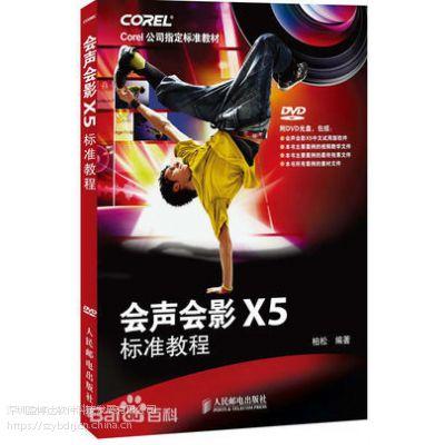 正版供应动画制作、视频编辑功能简体中文版软件