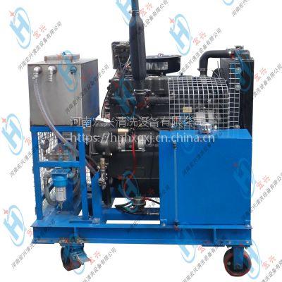 炼钢厂用500公斤超高压水射流清洗机 380V/50HZ/22KW高压清洗设备 宏兴