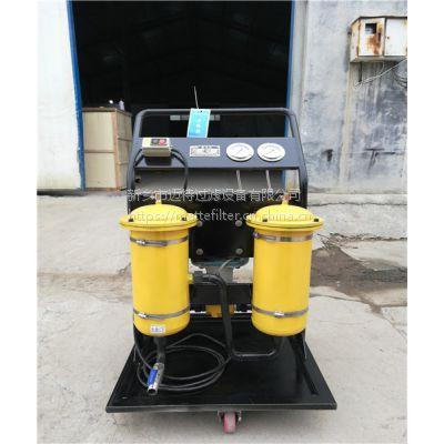 优质滤油机销售、hydac贺德克滤油机供应、 移动式过滤机价格
