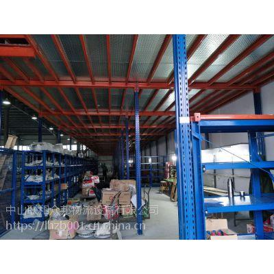 广东惠州阁楼货架定制(组合式结构)广东惠州阁楼货架定制