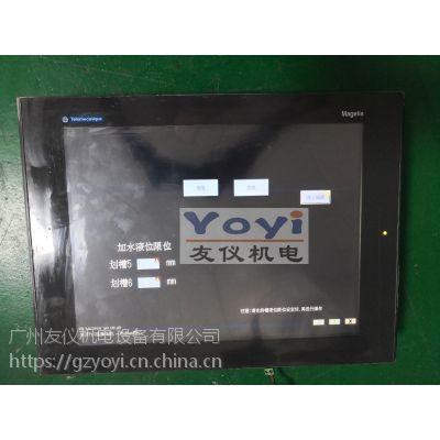 XBTGT7340施耐德触摸屏维修白屏维修