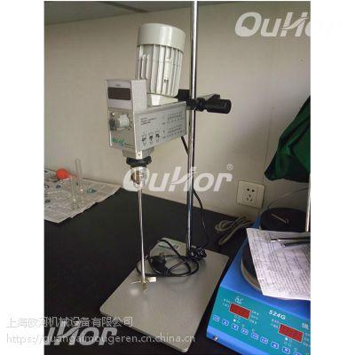 供应E30-H数显经济型实验室搅拌器