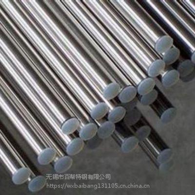 供应2507/00Cr25Ni7Mo4N双相不锈钢 F53 S32750不锈钢圆棒 正品保证