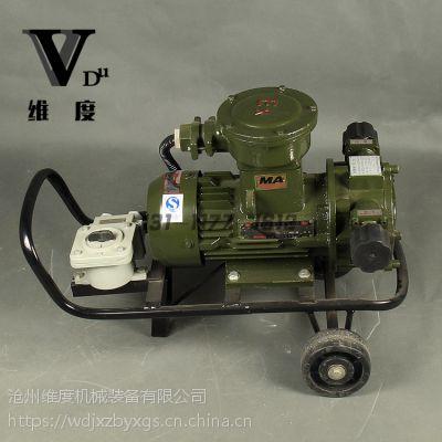 沧州维度厂家供应防爆潜水泵 矿区专用防爆潜水泵