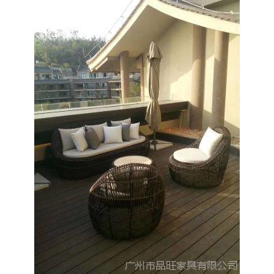 供应品旺PE仿藤户外桌椅PW-033