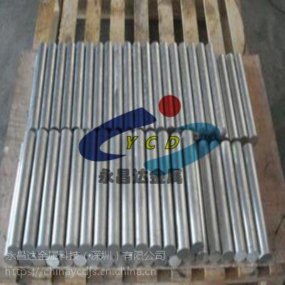 供应锌合金板 5#锌合金圆棒 船用防腐0#纯锌板