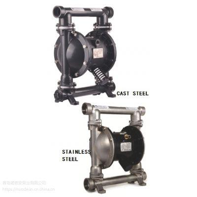 """QBY3-32&QBY3-40 1-1/2""""不锈钢气动双隔膜泵"""