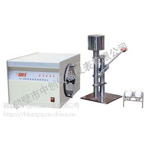 煤焦化验设备|NJ-2型粘结指数测定仪|煤焦检验仪器|鹤壁中创仪器