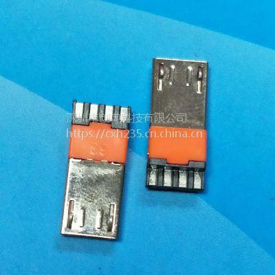 MICRO USB公头 L=16MM 前五后四 4PIN 焊线式 橙色胶芯