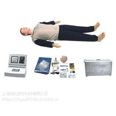 心肺复苏模型人人工呼吸假人心肺复苏模拟人CPR复苏训练橡皮人