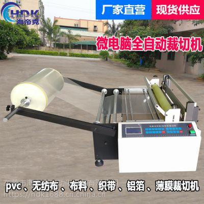 pvc裁切机pet薄膜切断机pe膜裁切机牛皮纸裁剪机铜箔铝片切片机