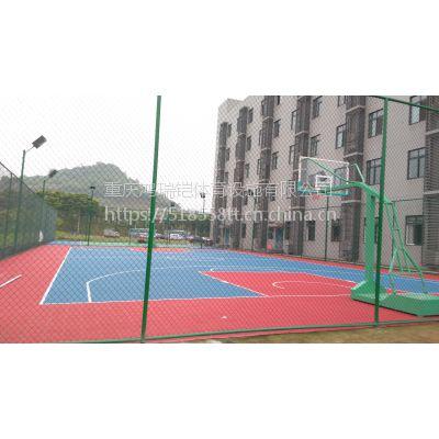 """重庆塑胶篮球场硅PU地面,广东""""长河""""牌CH-4839环保型4.5mm厚"""
