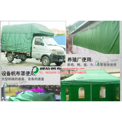 货车篷布定做-耐老化防雨篷布-盖货篷布制品批发TS2X2A1