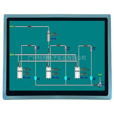 广州特控19寸工业平板电脑 可定制