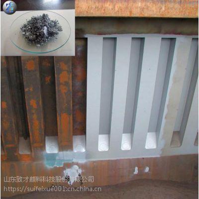 致才颜料产供非浮型铝银浆,用于工业防腐漆、轮船底漆及防锈涂料、塑料色母等