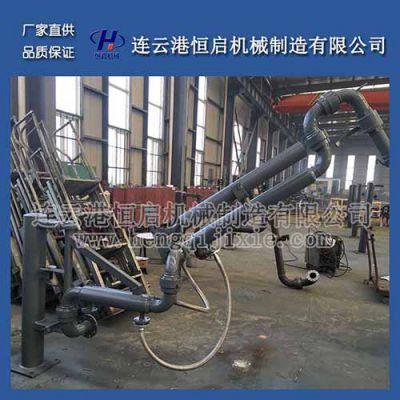 恒启机械 伴热装卸臂 电伴热鹤管 蒸汽伴热鹤管