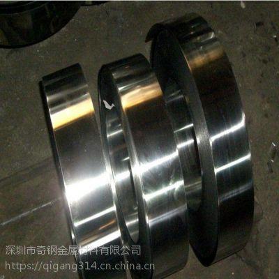 SS304不锈钢带